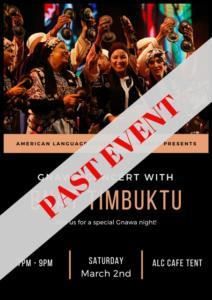 Bnat Timbuktu