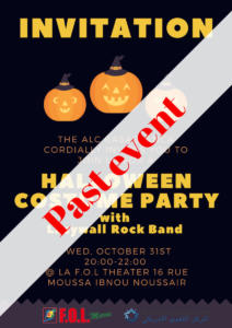 Halloween Party Poster (5)