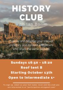 History Club Fall 2019
