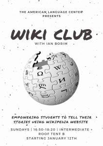 wiki club